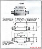 Измерительная головка (на мощность) в коаксиальный тракт