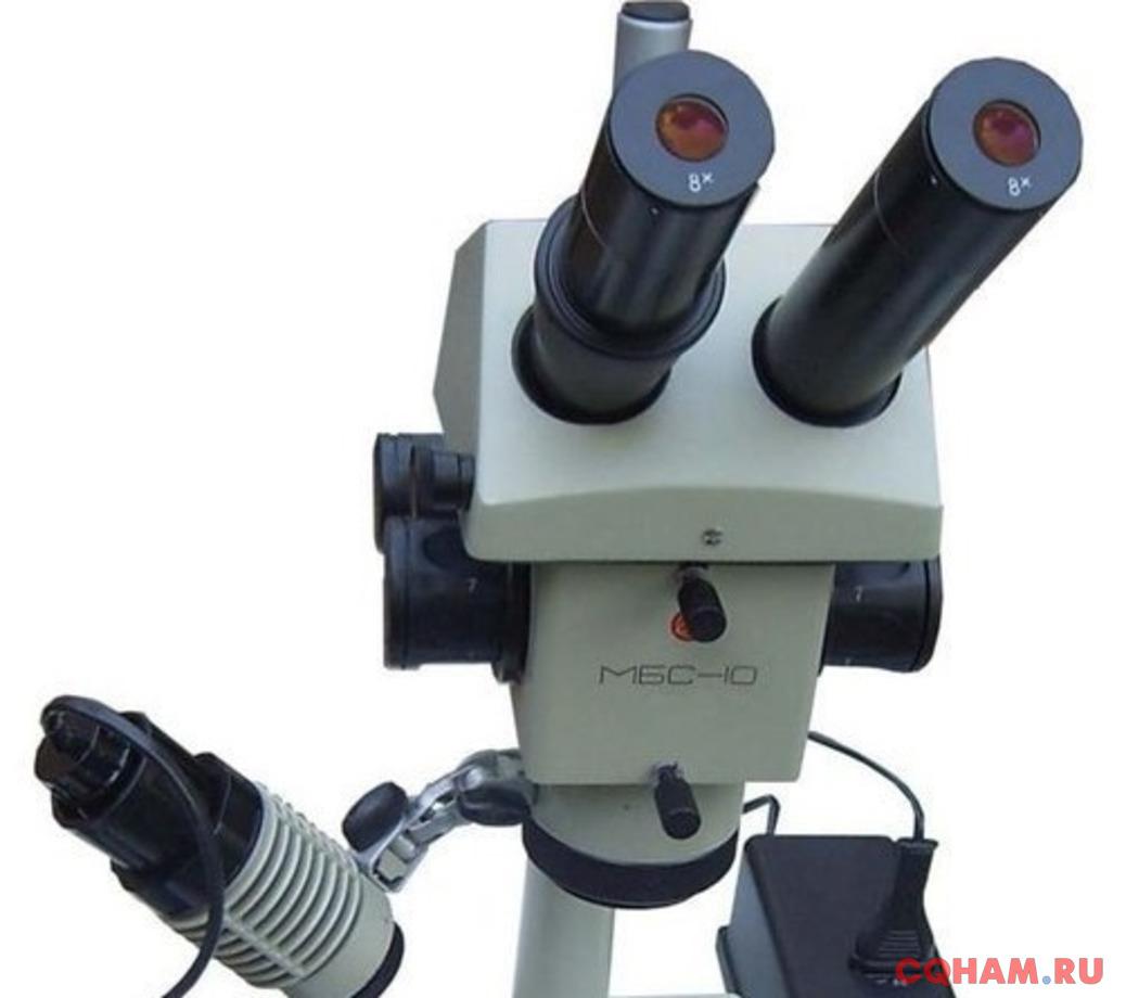 Куплю или поменяю МБС-10 ОГМЭ-П3 оптическую головку микроскопа МБС-10