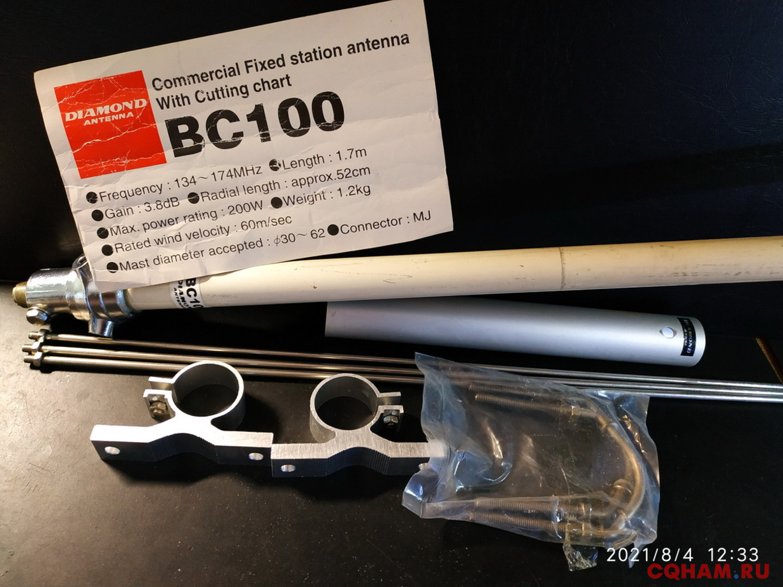 Антенна Diamond BC-100